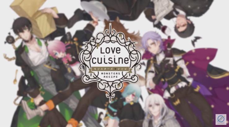 Drama CD] Spotlight- Love Cuisine ~Monsters Recipe~ – 萌えな