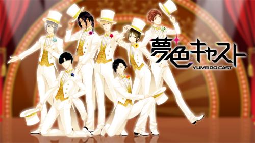 click here for high school musical feat. Kyouya Asahina as Zac Efron