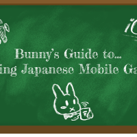 [Bunny's Guide] How to Get Japanese Mobile Games (android+iOS)