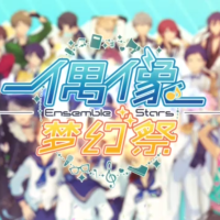 "[Mobile - Special] ""Chinese Ver. Enstars"" - Ensemble Stars"
