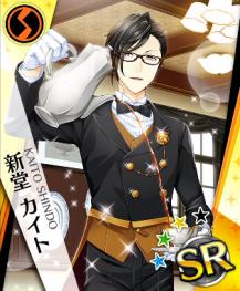 Butler_Kaito