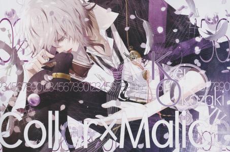 collarmalicepinup01-A