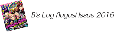 bslog-augustissue-2016