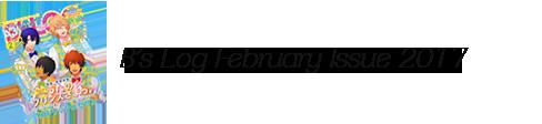bslog-februaryissue-2017