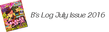 bslog-julyissue-2016