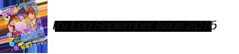 bslog-septemberissue-2016