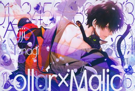 collarxmalicepinup01