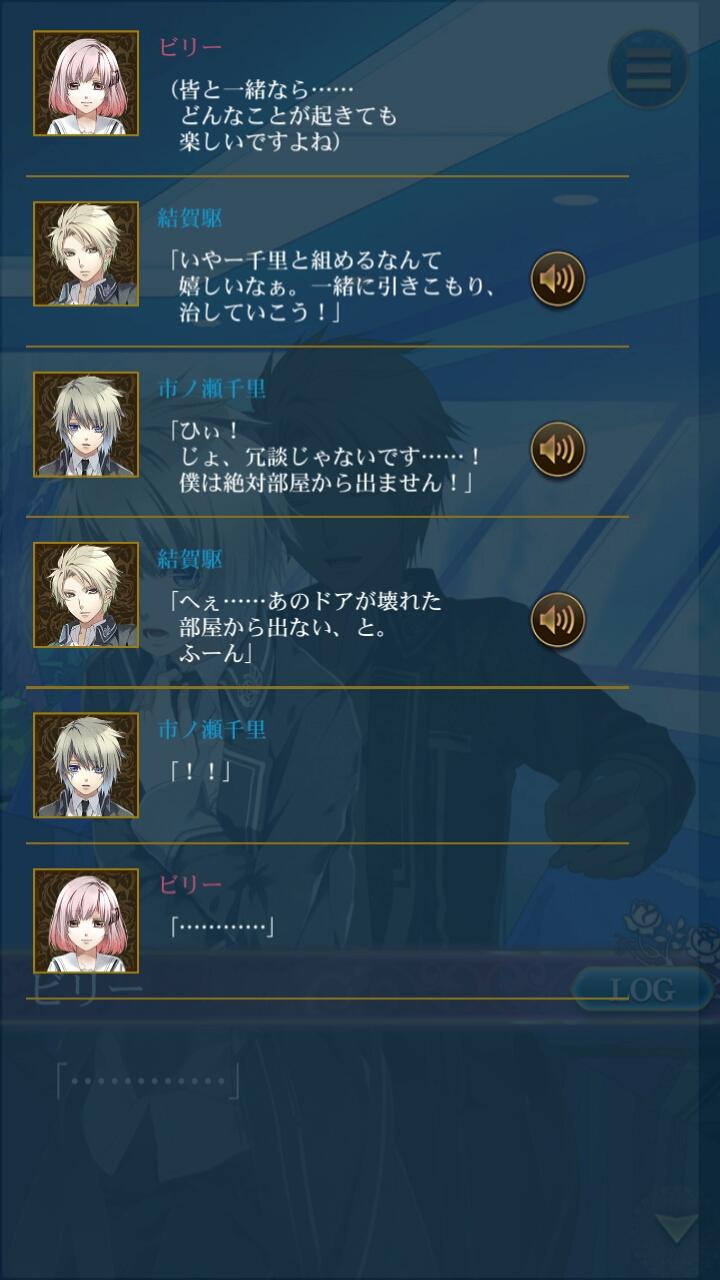 Screenshot_2018-01-30-21-29-56