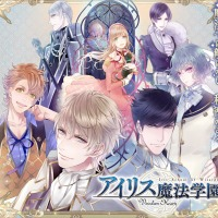 [Switch] Review - Iris School of Wizardry -Vinculum Hearts-