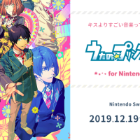 2019 Overview - Upcoming Otome & BL Games