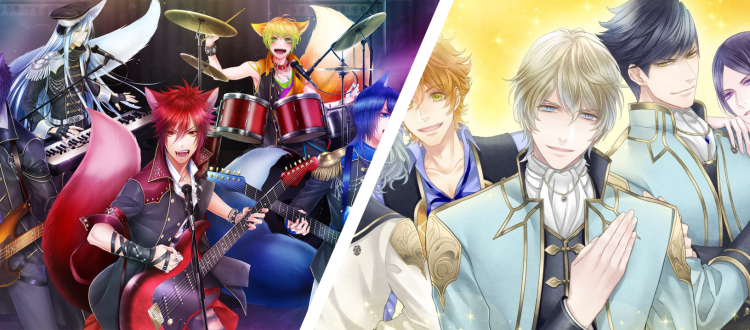 Otome Watch] Digimerce Releases Patches to Fix Translations for